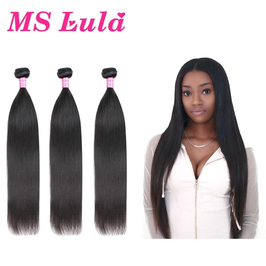 MS Lula Hair Brazilian Straight Virgin Hair 3 Bundles/lot 100% Unprocessed Human Hair Weave Bundles Natural Color Free Shipping