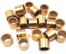 20PCS/LOT  Inner D:4MM Outer D:8mm L:6MM Powder metallurgy self-lubricating bearing copper sleeve