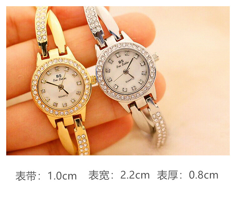 Image 2 - Top Brand Small And Elegant Ladies Watches Small Dial Watch Women Charm Bracelet Watch Girl Fashion Casual Watch Zegarek Damski-in Women's Watches from Watches