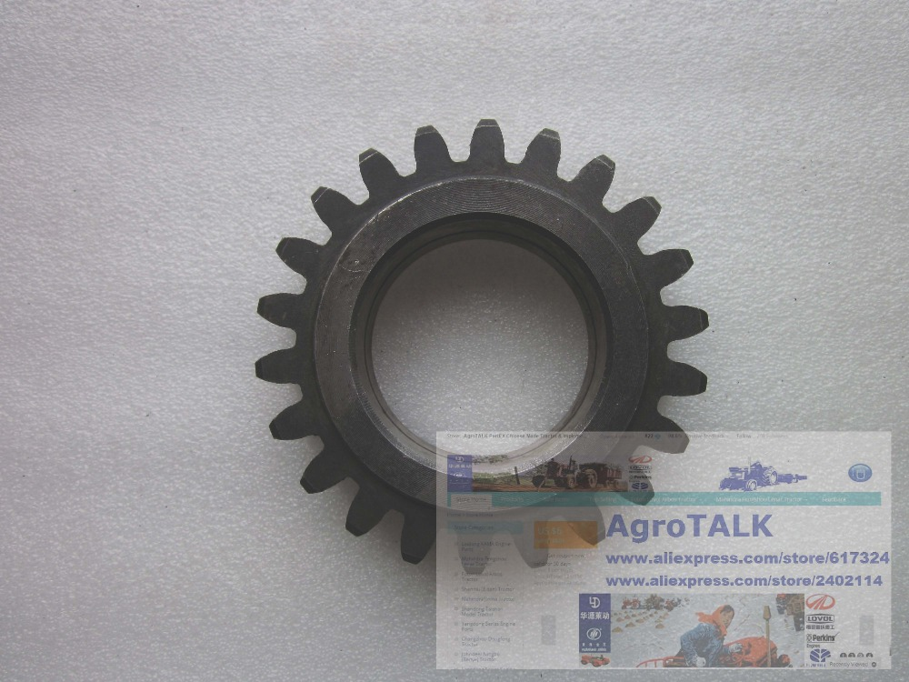 FT704.21B.111 the gear for power front transmission the gear with 22 teeth FT704.21B.111 the gear for power front transmission the gear with 22 teeth
