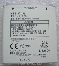 Free shipping,Original NTT P29 battery For Panasonic ELUGA X P-02E Cellphone smart Mobile phone OP29A-QL700-WATZ batterie