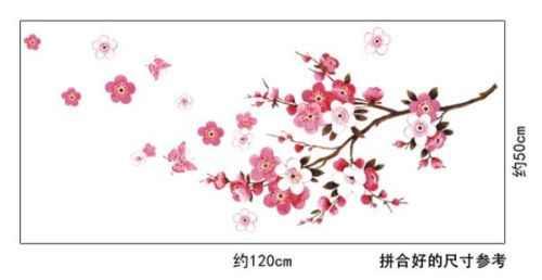 Abnehmbare Wasserdichte Kirschblüte Blume Schmetterling Baum Wand Aufkleber Hohe Qualität Kunst Aufkleber Schlafzimmer Wohnzimmer Decor Neue