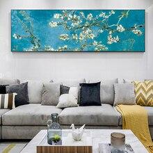 Ван Гог миндального на холсте Картины домашний Настенный декор, импрессионизм, цветы, печать на холсте для Гостиная без рамки