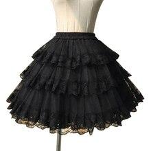White/Black Sweet Skirt Shipping
