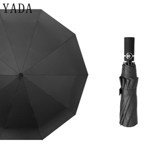 YADA 10K Solid Color Luxury Windproof Folding Sun Rainy Automatic Lattice Umbrella For Women Men UV Auto Female YD062