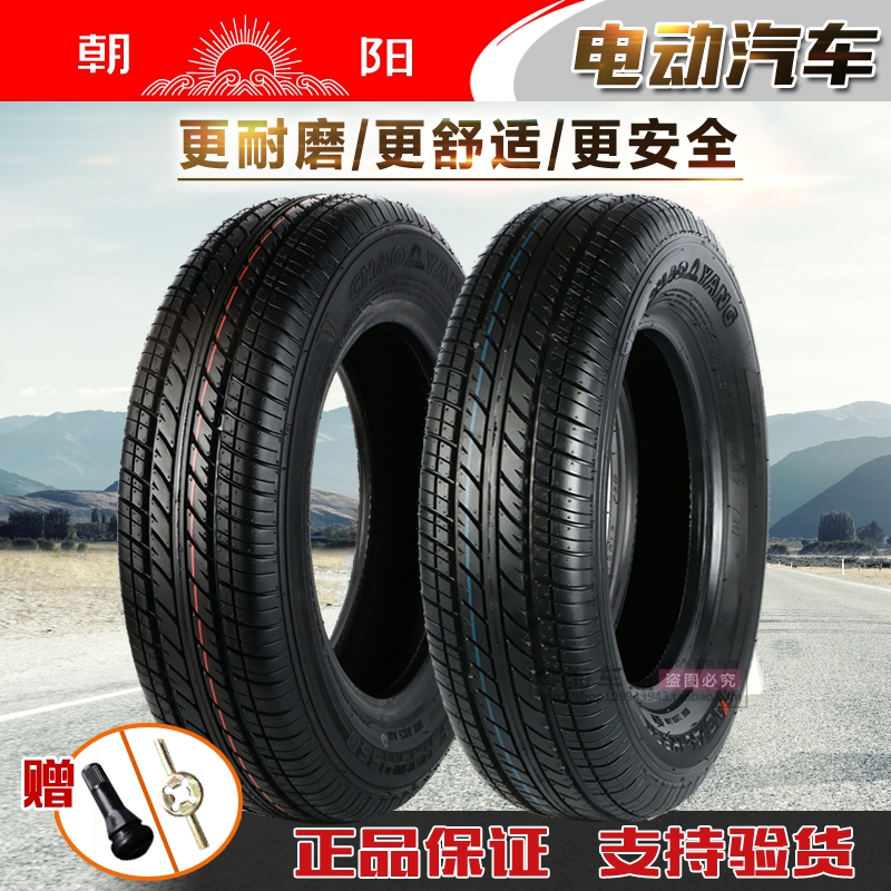 Electric Car Tire Tyre Vacuum 135/145/155/70r12 155/65r13 For Car Or Motorcycle Modify nexen nblue hd plus 155 65r13 73t