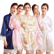 Nightgown Kimono Plus Size Nightwear Sleepwear M-2xl  992