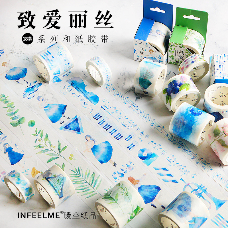 Raspberry Plants Trees Washi Tape DIY Decorative Scrapbooking Masking Tape Adhesive Label Sticker Tape Stationery