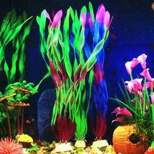 Водная трава воды декоративные растения аквариум для украшения ландшафта, поддельные растения морская клубок Стекло искуственной травы для декора