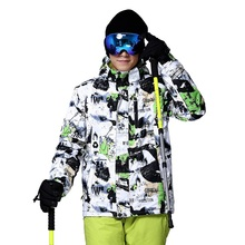 Winter male and female models windproof waterproof ski suits warm air Jackets