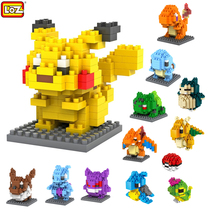LOZ Pokemon GO Model Toys Figures Pikachu Charmander Squirtle Bulbasaur Mewtwo Snorlax Dragonite Lapras Caterpie Building Blocks