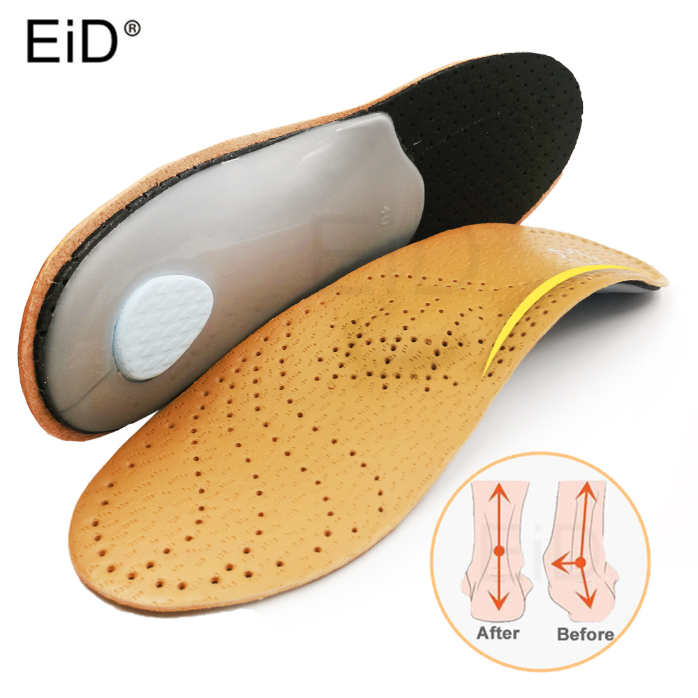 summer support cushion gel orthotic sport running insoles insert shoe pad aSN
