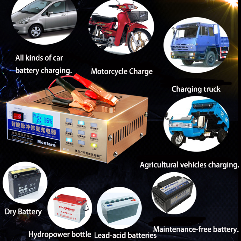 12V//24V 200AH Electric Auto Car Charger Pulse Repair Type For Lead Acid Battery