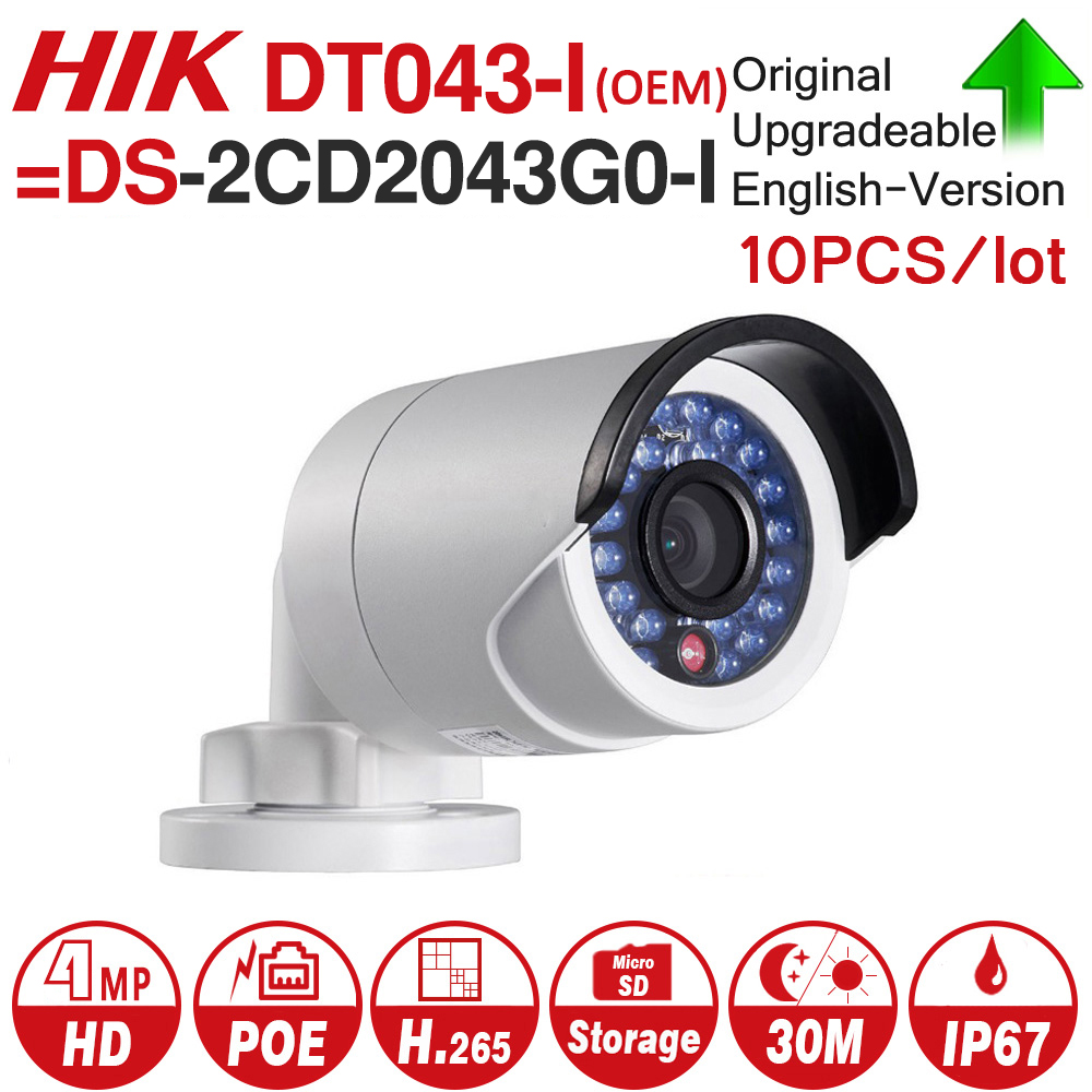 Hikvision OEM IP Camera 4MP DT043-I = DS-2CD2043G0-I Bullet network CCTV Camera Updateable POE WDR POE SD Card Slot 10pcs/lot newest hik ds 2cd3345 i 1080p full hd 4mp multi language cctv camera poe ipc onvif ip camera replace ds 2cd2432wd i ds 2cd2345 i
