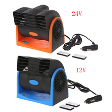 Portable Car Air Conditioner Vehicle Truck Cooling Air Fan Adjustable Speed Silent cooler 12V 24V Mini Air Conditioner For Car 12v 24v car air conditioner fan portable ventilateur mini fan silent 360 degree rotating adjustable car air cooling fan blower