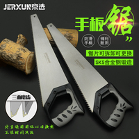 JERXUN Hand Saw Woodworking Saw Household Labor Saving Fruit Frees Branch Saw Fast Outdoor Garden Pruning Saw Hand Saw