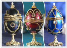 Royal Noble Black Pearl Egg Carving Music Box Jewelry Gift Box Ring Mechanical Musical Box Happy Birthday Girl Kid Christmas