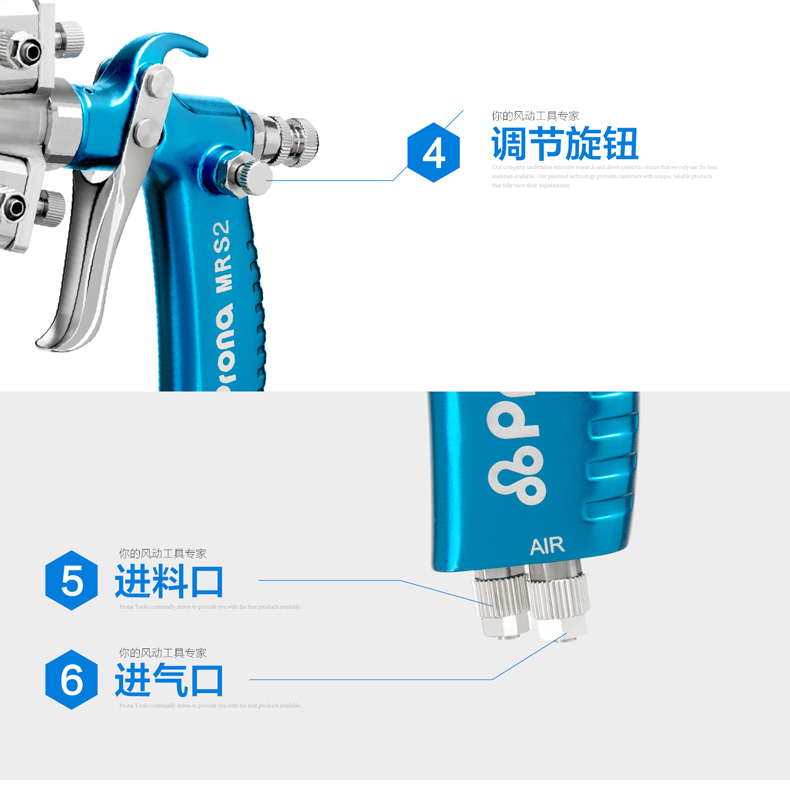prona dual head manual spray gun MRS2-2R -11