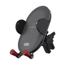Universel infrarouge Auto Induction support pour téléphone support pour voiture Qi sans fil chargeur rapide sans fil charge rapide voiture montage voiture support