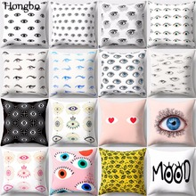 Hongbo 1 Pcs Sexy Eyes Mood Polyester Pillow Case Sofa Cushion Cover Square Decorations