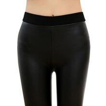 New Flat Waist Lambskin Leather Women Pants PU Leather Leggings Female High Elastic Slim Pants