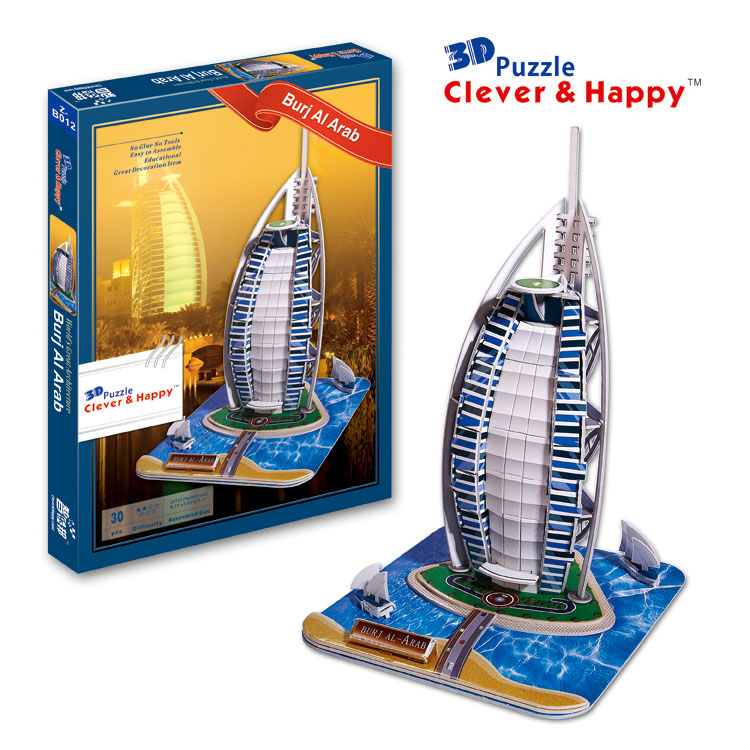 Candice guo 3D puzzle DIY toy paper building model assemble hand work game burj al arab hotel sea Architecture birthday gift 1pc