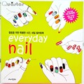 2016 Fashion Everyday Nail adult colouring book For girls Relieve Stress Graffiti Painting Drawing Book antistress coloring book