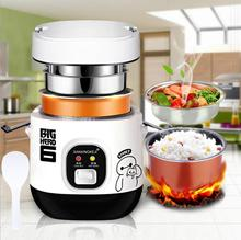 1 2L Mini rice cooker steamer student dormitory home mini cute cooking machine electric 5 cups