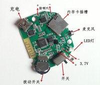 Free Shipping Digital Power Amplifier Module Audio Receiver Amplifier Board Card MP3 Decoding Board