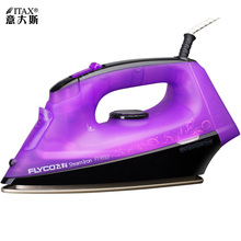 Steam Iron Speed Adjust Cordless Wireless Charging Clothes Ironing Steamer Practical Portable Ceramic Soleplate Tool S-X-3366A dsp ceramic soleplate steam iron kd1035 purple yellow