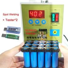 SUKKO787A + Punktschweißgerät Batterie Welder Anwendbar Notebook und Handy Akku Precision Schweißen Pedal 787a + 1 satz Tester einstellbar