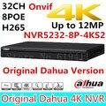 O envio gratuito de new dahua 32ch 1u 4 k & suporte h.265 1080 p nvr 2hdd 8 porta poe onvif nvr5232-8p-4ks2 até resolução de 12mp