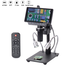 Цифровой микроскоп, 5 дюймов, 16 МП, 4K, 1080P, 60fps, HDMI, USB, Wi Fi, объектив 150X C mount, с датчиком SONY