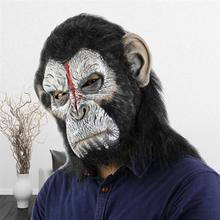 Halloween Scary Realistic Ghastful Creepy Horrible Man Ape Mask Masquerade  Supplies Cosplay Costumes Party Props( 4e176e6672fe