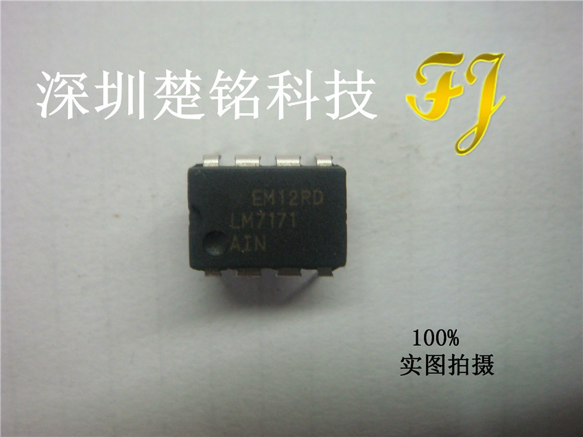 4pcs/lot LM7171AIN LM7171 DIP-8