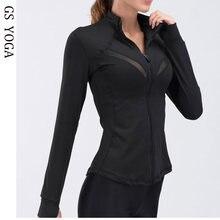 Женская куртка с длинным рукавом для бега тренировок в тренажерном
