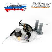 Power Jet Accelerating Pump 30mm PZ30 Carburetor Visiable Throttle Grip Settle Dual Cable Air Filter Oil