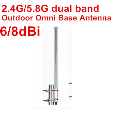 2.4 Г 5.8 г двойной частоты базы omni антенна 8dBi wifi 5 Г dual band с высоким коэффициентом усиления AP антенны стекловолокна