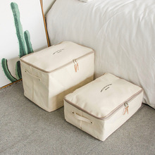 Canvas Clothes Quilt Storage Bag Wardrobe Organizer Bag for Clothing Large Capacity Laundry Storage Bag Home Organization