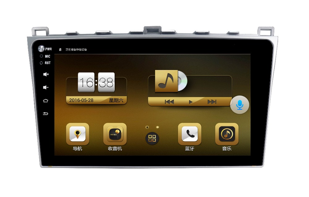 Top 1G Ram Android 6.01 Car Audio for Mazda6 Mazda 6 2010  Headunit Stereo Vedio GPS Navi Multimedia Radio PC Monitor 4G 3
