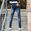 Elastic Straight Stretch Trousers Jeans 4