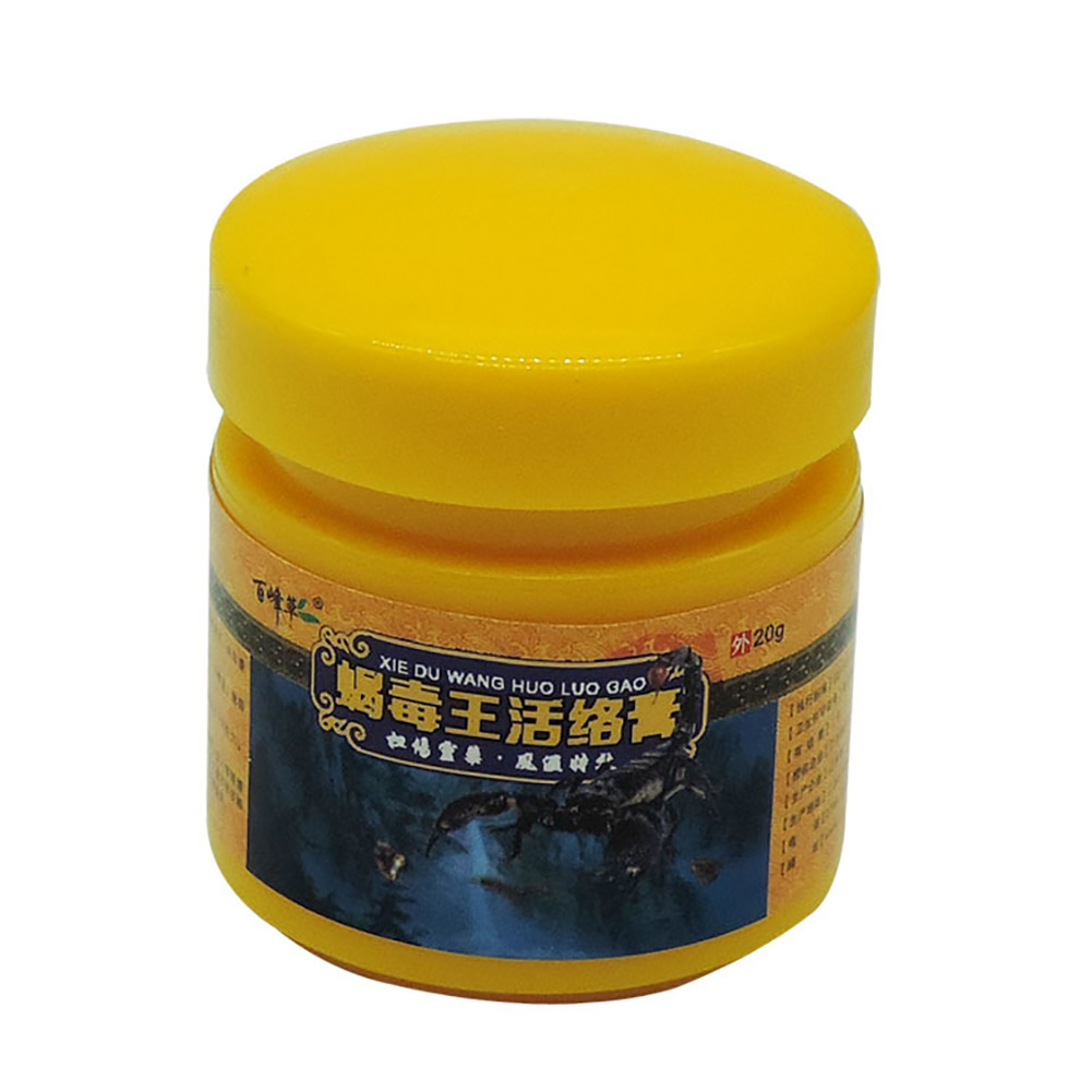 Rub Treating Joint Pain Muscle Massage Cream Relieve Body Aches Back Skin Care Portable Mosquito Bite Rheumatism Ointment