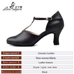 Image 2 - Ladingwu Hot Selling Womens Genuine Leather Shoes Ballroom Dance Competition Shoes Black Latin Dance Shoes Heel 6/7/7.5/8.3cm