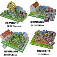 Juego de 4 figuras de acción de Plants vs Zombies, rompecabezas 3d con la construcción de nuevas plantas y Zombies, juguete educativo diy para niños con un guisante de girasol
