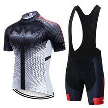 Мужская NW команда открытый короткий рукав велосипедная одежда из трикотажа дышащий гелевый коврик велосипед Ropa ciclismo велосипед езда костюм для велоспорта из шерсти Короткие