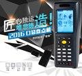 2016 nueva máquina de adquisición de datos inalámbrica NTEUMM SIN Inventario escáner courier dedicado código de barrido arma de mano de terminales