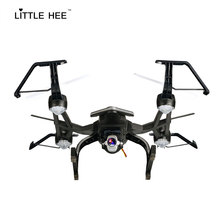 LITTLEHEE 668-R8W Mini Drone WiFi High 500W HD Drones with Camera Remote Control Foldable RC Helicopter