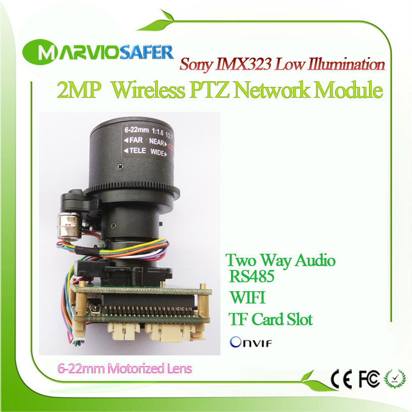 1080P FULL HD 2MP WIFI IP Network PTZ Camera Module Wireless Board Motorized Auto-focal 6-22mm Zoom Lens Onvif RTSP esp 07 esp8266 uart serial to wifi wireless module