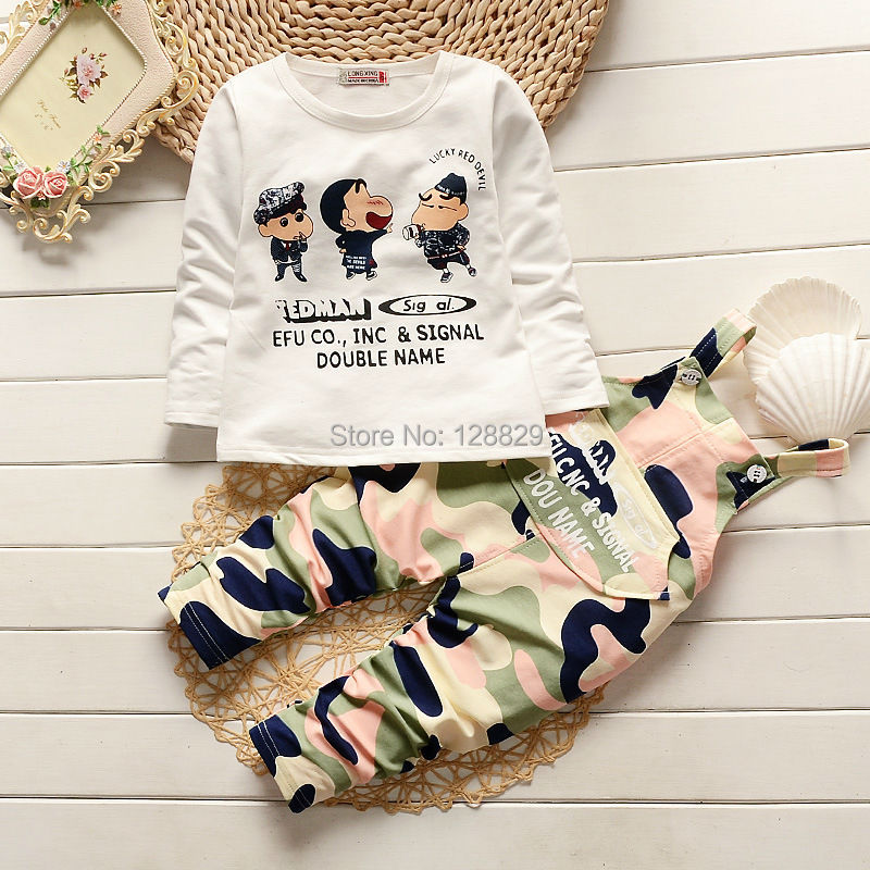 Kids Outfits (9)