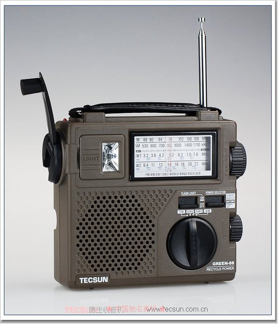 TECSUN GREEN-88 full-band economical / environmental / emergency radio ( Gift BA03)